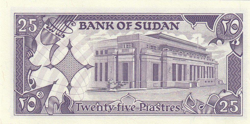 Sudan 25 Piastres Camels - Central Bank - 1987