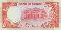 Sudan 5 Pounds Cows - Bank of Sudan - 1991