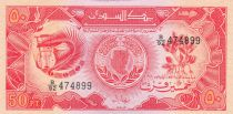 Sudan 50 Piastres Flowers - Central Bank bldg - 1987
