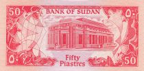Sudan 50 Piastres Flowers - Central Bank bldg - 1987