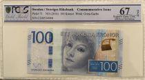 Suède 100 Kronor Greta Garbo - 2016 - PCGS 67 OPQ