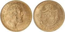 Suède 20 Kronor Oscar II - Armoiries - Or - 1873
