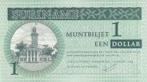 Suriname 1 Dollar Banque Centrale - 2004