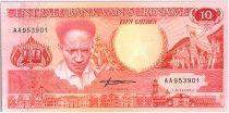 Suriname 10 Gulden, Anton Dekom - Toucan - 1986 - Neuf - P.131 a