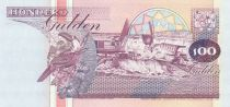 Suriname 100 Gulden Exploitation minière - 1998
