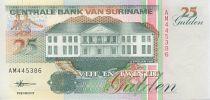 Suriname 25 Gulden Bank, Swimmer (Anthony Neste) - 1998