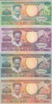 Suriname Série de 4 billets du Suriname - 25 à 500 Gulden 1986-1988