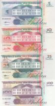 Suriname Set of 4 banknotes from Peru - 5 to 100 Gulden 1996-1998