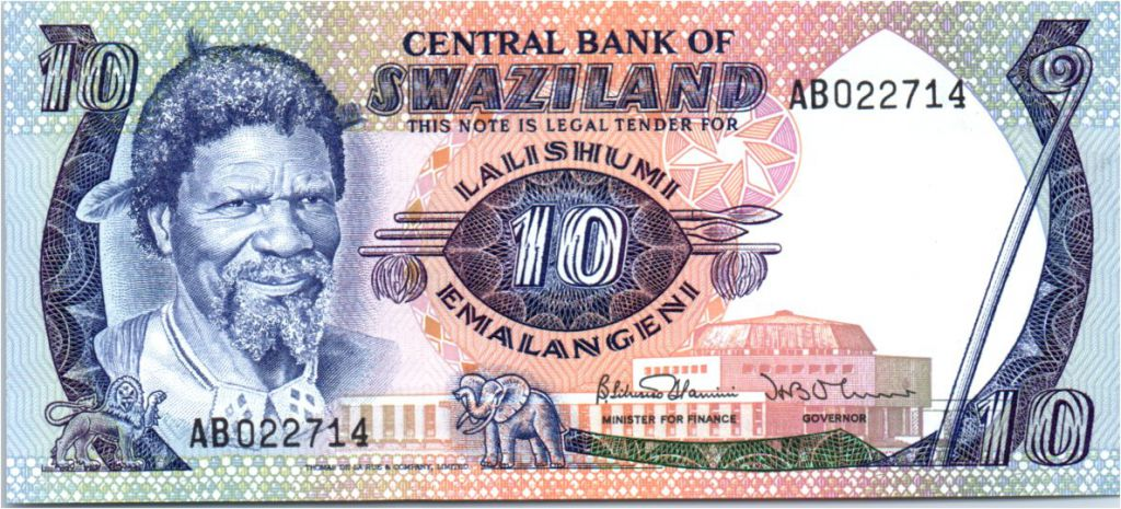 Swaziland 10 Emalangeni Kg Sobuzha II - Asbestos mine - 1985