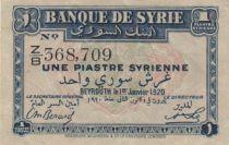 Syrian Arab Republic 1 Piastre Ruins of Balbeeck - 1920 - XF - P.6