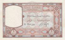 Syrian Arab Republic 1 Pound 1947 - Banque de Syrie et du Liban - Specimen - P.57s