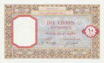 Syrian Arab Republic 10 Pounds 1948 - Banque de Syrie et du Liban - Specimen - P.58s