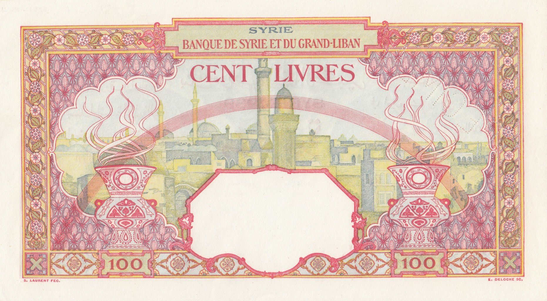 Syrian Arab Republic 100 Pounds 1939 - Banque de Syrie et du Grand-Liban - Specimen - P.39Ds