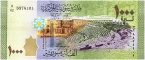 Syrian Arab Republic 1000 Pounds Amphitheater of Bosra - 2013 (2015)