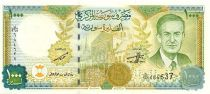 Syrian Arab Republic 1000 Pounds H. Assad, Mosque Omayyad - workers - 2013
