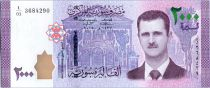 Syrian Arab Republic 2000 Pounds Bachar El Assad 2015 (2017)
