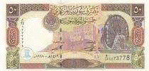Syrian Arab Republic 50 Pound Citadelle d´Aleppo - Librairie Al-Assad et stade - 1998