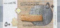 Syrian Arab Republic 50 Pounds Monuments