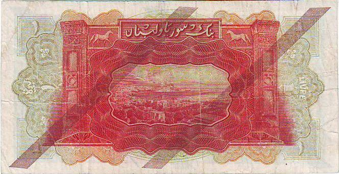 Syrie 1 Livre Pilliers de Baalbek - 1939