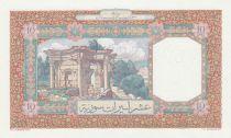Syrie 10 Livres 1947 - Banque de Syrie et du Liban - Spécimen - P.58s