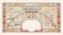 Syrie 100 Livres 1939 - Banque de Syrie et du Grand-Liban - Spécimen - P.39 Ds - Type dit Arc en Ciel