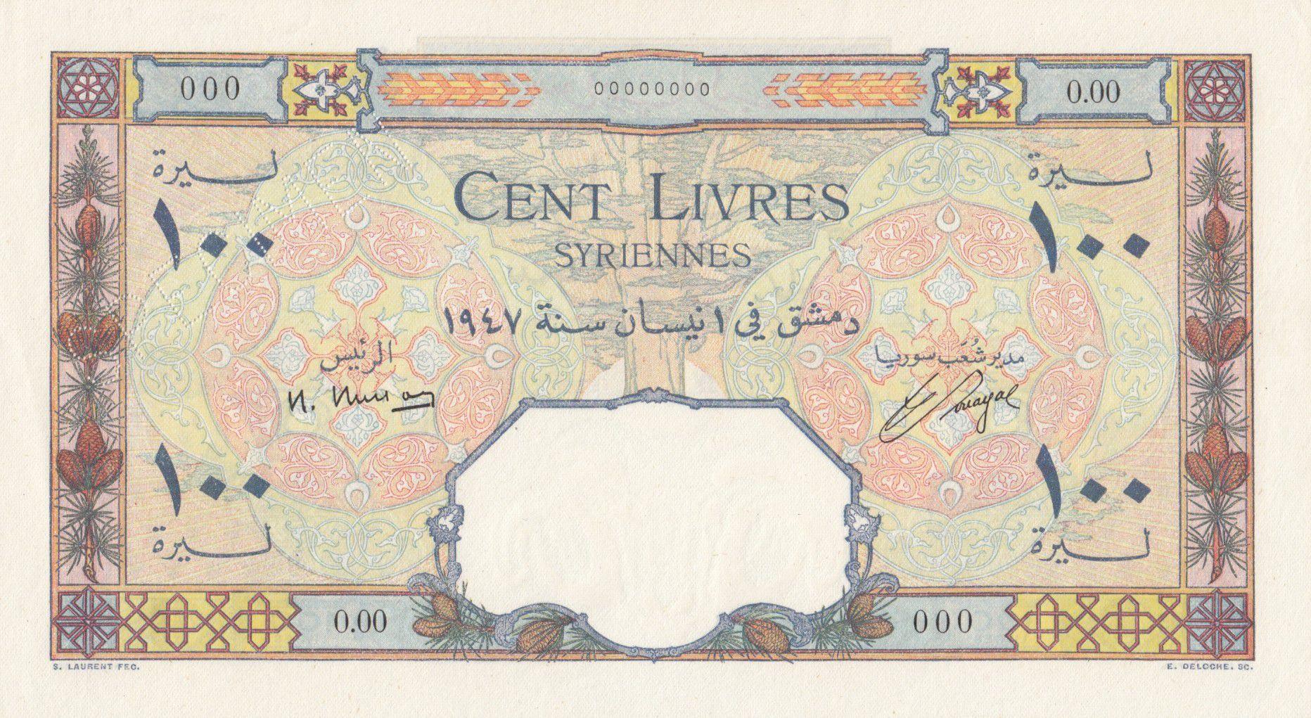 Syrie 100 Livres 1947 - Banque de Syrie et du Liban - Spécimen - P.61s