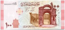 Syrie 100 Pounds Monuments - 2009