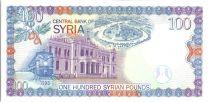 Syrie 100 Pounds Théâtre de Bosra, Bust de Philippe - Gare de Damas - 1998