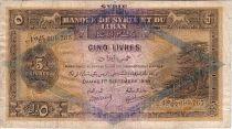Syrie 5 Livre Cèdre