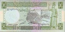 Syrie 5 Pound Théatre Bosra - Coton