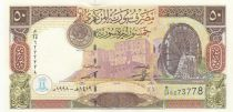 Syrie 50 Pound Citadelle d´Aleppo - Librairie Al-Assad et stade - 1998