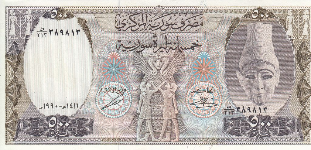 Syrie 500 Pound - Ruines du Royaume de Ugarit - 1990