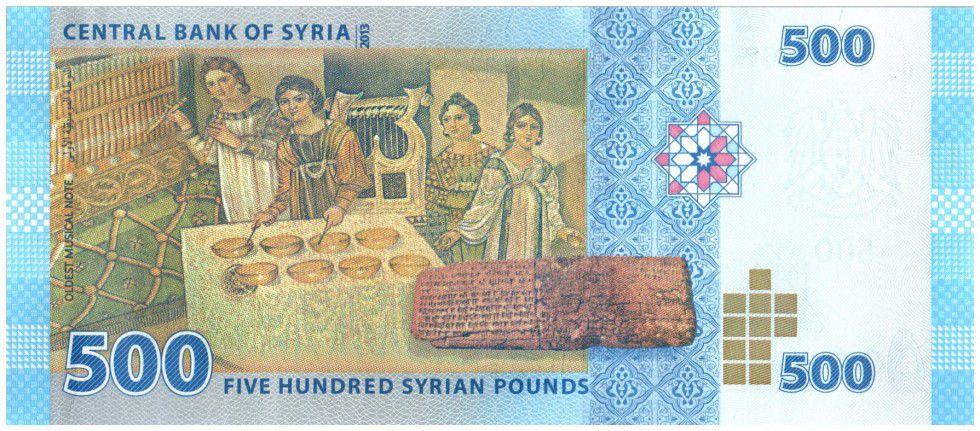 Syrie 500 Pounds Opéra - Scène de Musique