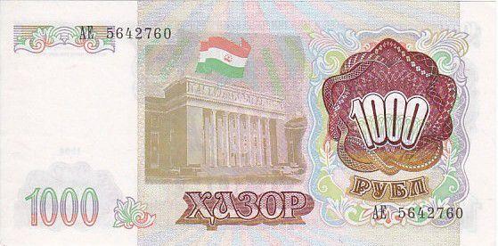 Tadjikistan 1000 Roubles Parlement - 1994
