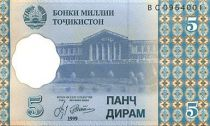 Tadjikistan 5 Dirams Palais de la Culture - Tombeau de M. Tursunzoda - 1999