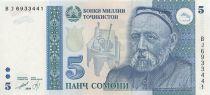 Tadjikistan 5 Somoni S. Ayni - Tombeau de A. Rudaki