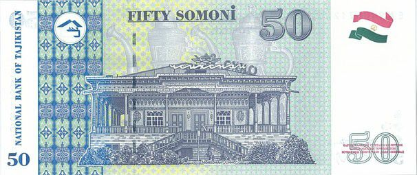 Tadjikistan 50 Somoni B. Gafurov - «Choikhanai Sina»