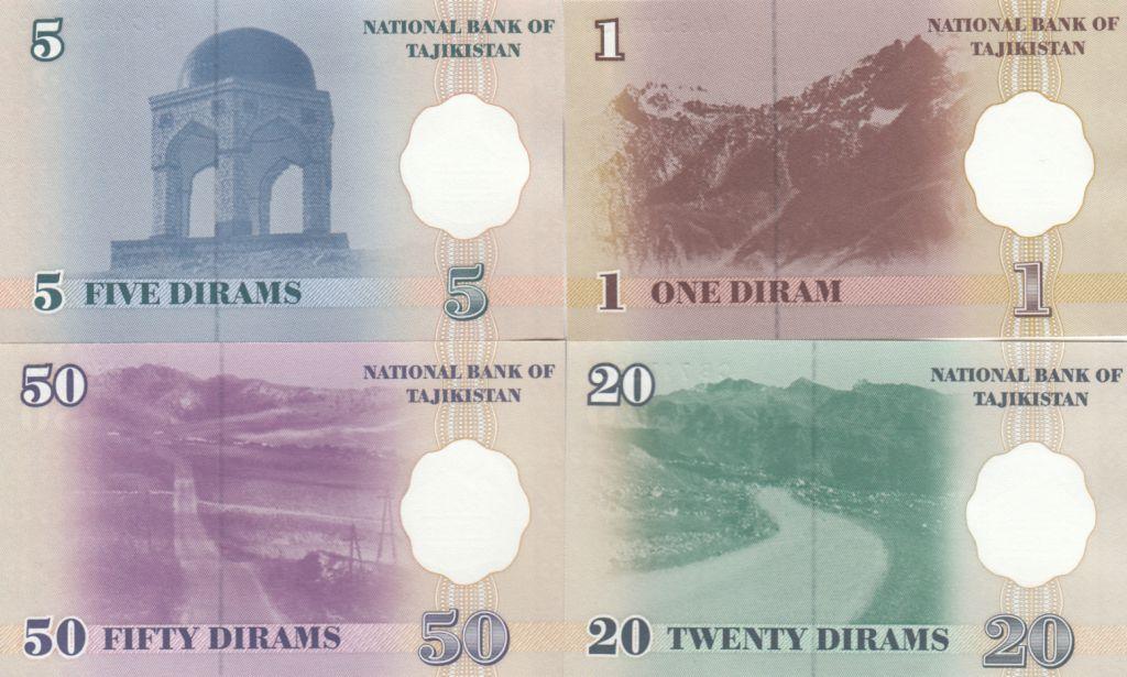 Tadjikistan Série 4 billets  - 1, 5, 20 et 50 Dirams  - 1999