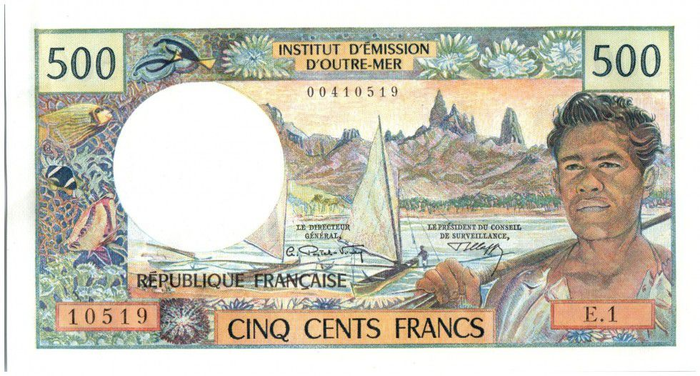 Tahiti 500 Francs Fisherman, boats - 1969