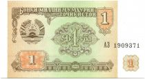 Tajikistan 1 Rouble Parliament - 1994