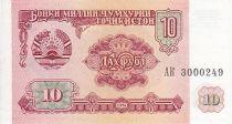 Tajikistan 10 Roubles Parliament