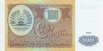Tajikistan 100 Roubles Parliament