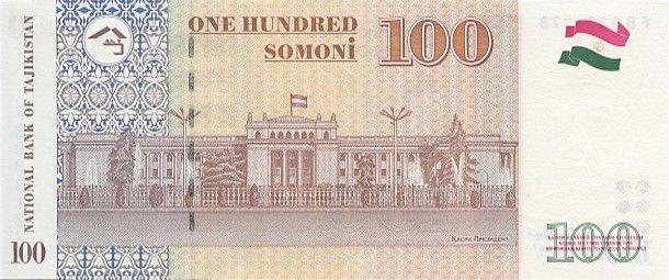 Tajikistan 100 Somoni I. Somoni - Pres. Palace in Dushanbe