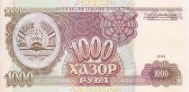 Tajikistan 1000 Roubles Parliament - 1994