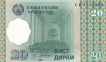 Tajikistan 20 Dirams 1999 Parliament, Road in the mountains