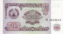 Tajikistan 20 Roubles Parliament