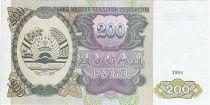Tajikistan 200 Roubles Parliament