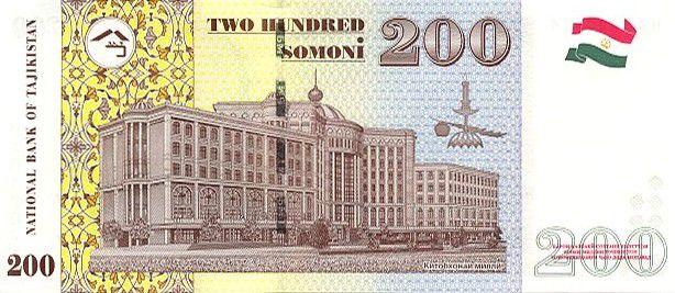 Tajikistan 200 Somoni Man