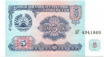 Tajikistan 5 Roubles Parliament - 1994