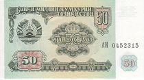 Tajikistan 50 Roubles Parliament